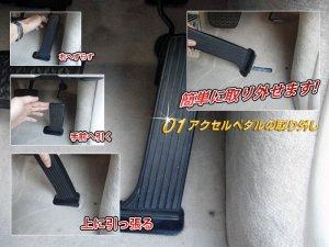 画像2: トヨタ純正【トヨタ クラウン 18系】アルミペダルセット (アクセルペダル・ブレーキペダル)