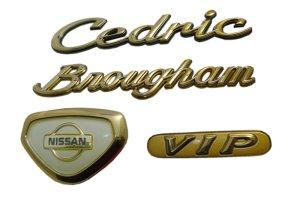 画像1: エンブレム 最高級ゴールドメッキ【ニッサン セドリック Y33】リア4点セット(セドリックロゴ、ブロアムロゴ、VIPロゴ、ニッサンマーク)