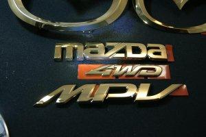 画像3: 【カラーメッキエンブレム】マツダ MVP LY3P 5点セット(グリル用オーナメント、リアマツダマーク、MAZDA、MPV、4WD)