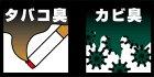 他の写真3: ブリッツ【ハイブリッド エアコンフィルター】 トヨタ HA103/HA104