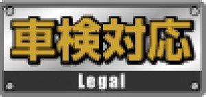 画像2: 送料無料【トヨタ ヴェルファイア AGH30W】TANABE・タナベ サステックプロ NF210 ダウンサス1台分セット