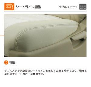 画像5: 【ニッサン キャラバン E25】Clazzioクラッツィオシートカバー  ラグジュアリータイプ/スェードタイプ