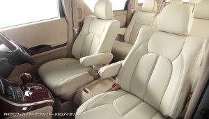 画像1: Artina【トヨタ ヴィッツ NSP130/NSP135/NCP131】アルティナ 車種専用シート―カバー スタンダード 1台分セット