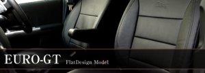 画像1: レザー調シートカバー 【トヨタ  グランドハイエース VCH10W/VCH16W/KCH10W/KCH16W 】 ダティ EURO-GT・ユーロGT 1台分フルセット