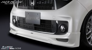 画像4: シルクブレイズ【ホンダ N-ONE JG1/JG2 プレミアム】LYNX WORKS・リンクスワークス フロントハーフスポイラー 塗装品