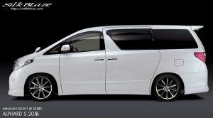 画像2: MINI-VAN【トヨタ アルファード20系 前期/後期 Sグレード専用】シリーズ リアウィング塗装品 シルクブレイズ
