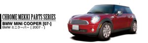 画像2: インテリアミラーカバー【BMW ミニクーパーR50/R52/R53(MC後) R55/R56 非自動防眩車用】チェッカー