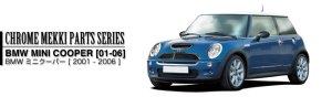 画像3: インテリアミラーカバー【BMW ミニクーパーR50/R52/R53(MC後) R55/R56 非自動防眩車用】チェッカー