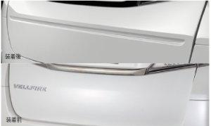 画像2: プレミアム【トヨタ アルファード ANH/GGH20・25W 前期・後期共通 ATH20W後期】PREMIUM LINE SERIES・リアスムージングパネルパネル 塗装品 シルクブレイズ
