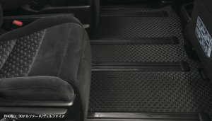 画像2: ラバーフロアマット【トヨタ ヴェルファイア ハイブリッド AYH30系】Artina・アルティナ 車種別専用 フルセット