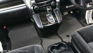 画像1: ラバーフロアマット【トヨタ アルファードANH・GGH20系】Artina・アルティナ 車種別専用 1台分+ステップマツト