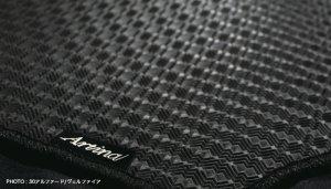 画像5: ラバーフロアマット【トヨタ アルファードANH・GGH20系】Artina・アルティナ 車種別専用 1台分+ステップマツト