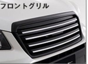 画像1: フロントグリル 塗り分け塗装品【スバル フォレスター SJG/SJ5】grow・グロウ
