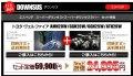 送料無料【トヨタ ヴェルファイア ANH20W/GGH20W/GGH25W/ATH20W】エスペリア  スーパーダウンサス+スーパーダウンサスラバーセット