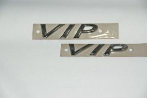 画像2: ブラックメッキエンブレム 【F50 シーマ】ピラー用VIP 左右セット
