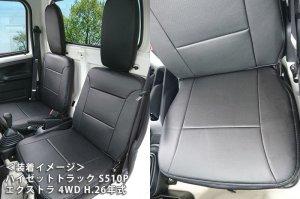 画像3: 送料無料 革調シートカバー 【ダイハツ ハイゼットトラックS500P/S510P】 Azur・アズール 車種専用 運転席・助手席セット