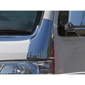画像2: コーナーメッキパネル 【ホンダ アクティHA8/HA9】 J-NEXT・J-ネクスト 左右セット