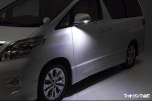 画像2: LEDウィンカードアミラーフットランプ付き 【トヨタ アルファード/ヴェルファイア ANH/ATH/GGH20系】 Revier・レヴィーア  Type LS 塗装品