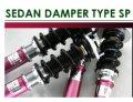 車高調 TYPE SP 【トヨタ マークX GRX125 4WD】 AIMGAIN・エイムゲイン セダンダンパー タイプSP 1台分セット