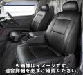 送料無料 革調シートカバー 【三菱ふそう キャンター(ブルーテック)8型 標準キャブ】 Azur・アズール 車種専用 セット