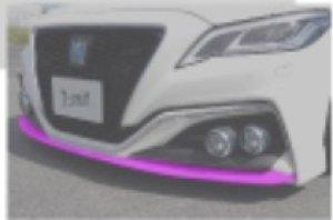 画像2: フロントアンダースポイラーFRPモデル 【トヨタ クラウンGWS224・ARS220・AZSH2# RS】 J-ユニット  グロリアス 未塗装品