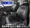 送料無料 革調シートカバー 【スズキ エブリイバン DA64V】 Azur・アズール 車種専用 運転席・助手席セット