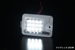 画像3: LEDバックランプ 【ハイゼットトラック/ハイゼットジャンボ S500P/S510P/S201P/S211P】