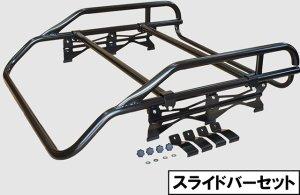 画像4: Hard Cargo Roof Rack 【ルーフラック ハイゼットジャンボ専用 S500P/S510P 】