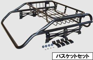 画像5: Hard Cargo Roof Rack 【ルーフラック ハイゼットジャンボ専用 S500P/S510P 】
