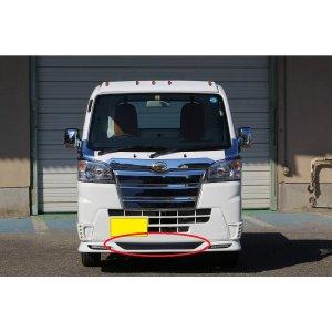 画像1: フロントスポイラー用ステッカー 【ハイゼットジャンボ/ハイゼットトラック標準 S500P/S510P】 J-NEXT・エアロパーツ