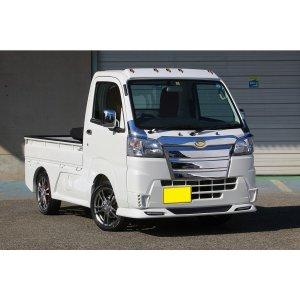 画像4: フロントスポイラー用ステッカー 【ハイゼットジャンボ/ハイゼットトラック標準 S500P/S510P】 J-NEXT・エアロパーツ