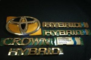 画像2: 最高級ゴールドメッキエンブレム 【GWS204クラウン ハイブリッド】 ハイブリッド6点セット R/Tマーク、CROWN、R/HYBRID、フェンダー/HYBRID、ハイブリッドプレート