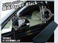 送料無料【トヨタ アリスト16系】 Grow ステンレスピラーパネル 鏡面ハイパーブラック 8Pセット