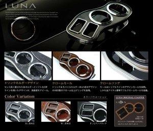 画像2: 【LUNAルナ フロントテーブル】スズキ ワゴンR MC系