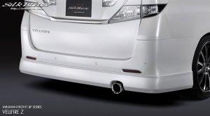 画像3: MINI_VAN【トヨタ ヴェルファイア20系 Zグレード 前期・後期共通】FRONT LIP SERIES リアスポイラー 塗装品 シルクブレイズ