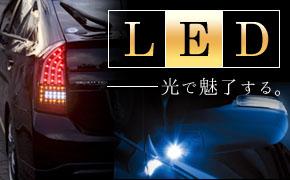 LEDバナー